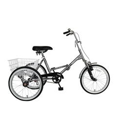 Mantis Tri-Rad 20 Silver Adult Folding Tricycle