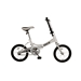 Mantis Flex 16 Folding Bicycle - NA67420