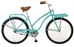 Hollandia Holiday F1 26 Cruiser Bicycle - NAHOLL-2